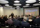 30 — 31.01.2020 г. состоялось Отчетно-выборное общее собрание СРО СУЖдР.