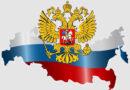 Президент Российской Федерации Владимир Путин поздравил работников и ветеранов железнодорожного транспорта с Днём железнодорожника.